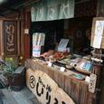 Tomonoura_0732021_054